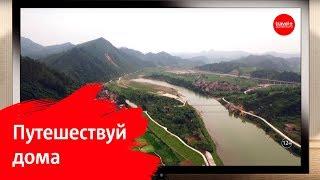 МТС | МТС ТВ | Домашнее Интерактивное МТС ТВ