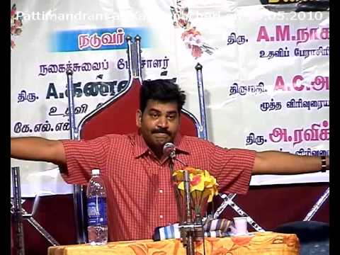 Pattimandram Performance By Dr.A.Kannan, KLNCE - Part II