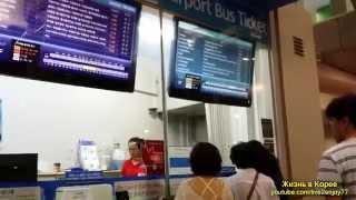 От аэропорта на автобусе и такси(Внимание! В мобильных версиях аннотации не работают. Выход к железной дороге: http://youtu.be/p9jdrN-5zI8 Дорога из..., 2014-07-12T16:35:04.000Z)