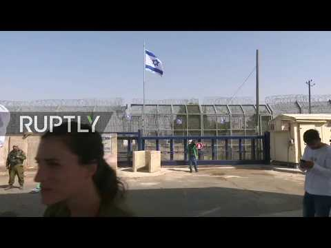 LIVE: Quneitra Crossing On Syria-Israel Border Reopens