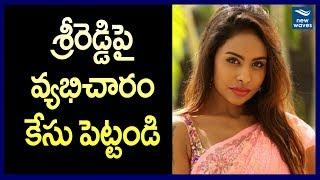 Video varahi mandram - Download mp3, mp4 Sri Maha Varahi