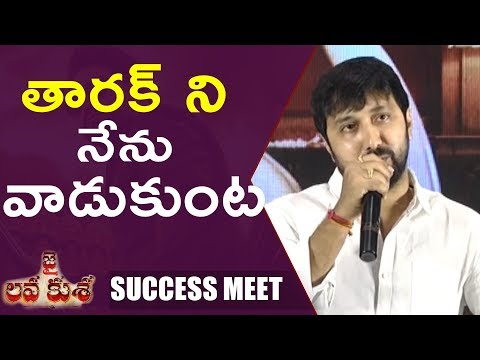 Director Bobby Most Emotional Speech - Jai Lava Kusa Movie Success Meet - E3 Talkies
