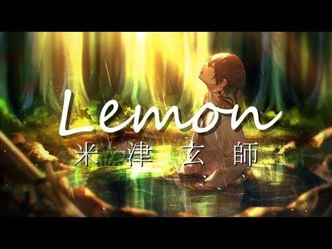 Lemon/米津玄師【cover】- るぅと