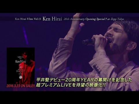 Ken Hirai Films Vol.13 LIVE本編トレーラー映像