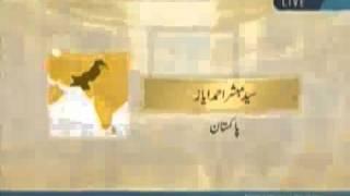 Details of Islamic System or Nizaam e Nau presented by Khalifa Sani Sahib.