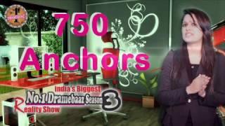 no1 dramebaaz3 jaipur rajasthan kaun banega anchor