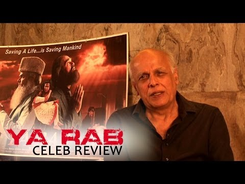 Ya Rab (2014) -- Celeb Review (Mahesh Bhatt, Anees Bazmee)