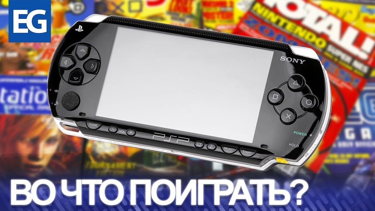 Распаковка PS Vita slim wi-fi (Action Mega Pack) - YouTube