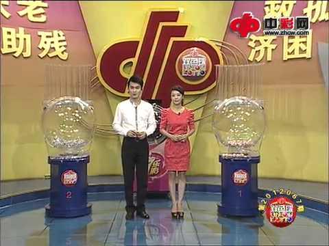 china 福利 lottery 双色球 2012067期