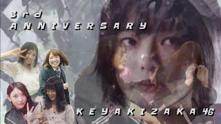 【欅坂46】3rd ANNIVERSARY ~一生は一瞬です。~【mad】