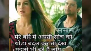 Ham royenge itna hame maloom nahi tha