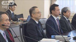 日韓の局長級対話始まる 輸出管理の強化後初めて(19/12/16)