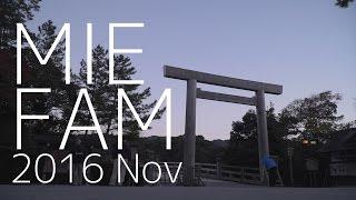 Golf tour in MIE JAPAN - FAM 2016 NOV