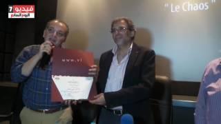تكريم خالد يوسف عن فيلم هى فوضى فى أسبوع أفلام يوسف شاهين