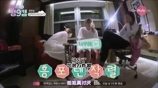 [Eng Sub]4 dimensional Seohyun triggered Taeyeon