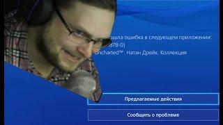 Куплинов забыл выключить камеру #СинийЭкран