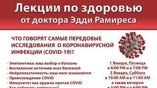05 Убийца 1 славян 1 killer of the Slavics