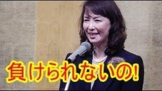 貴乃花部屋を支える女将さん。花田景子さんの奮闘に拍手を送りたい。 【...