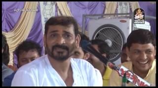 Ghanshyam Lakhani || Vankiya Live || Bhavya Santvani Dayro 2016 || Part 2 || Gujarati Lok Dayro
