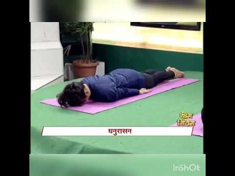 शरीर-पर-जमा-हुआ-फैट-,चर्बी-कम-होती-है-,सामान्य-कमर-दर्द-दूर-कर-देता-है/-dhanurasana.(bow-pose):