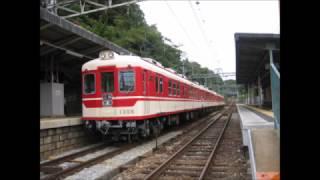 神戸電鉄全駅画像スライドショー
