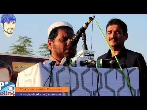Pashto Best Poetry By Shahid Ali Shahid Saib. Tarannum. Sardaryab Mushayera.