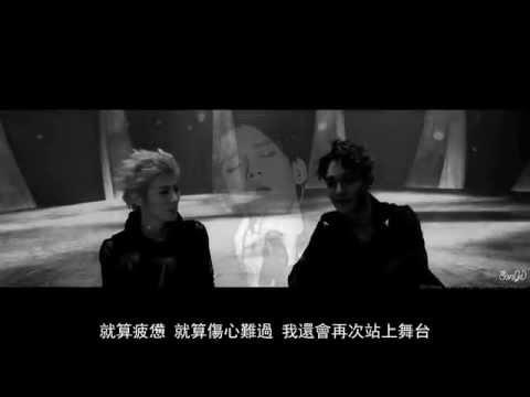 [中字] EXO - 約定 Promise (韓文版) 엑소 - Promise 약속( Korean Ver.)