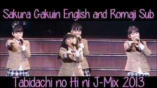 Translation and Romaji by Stealing JPopTime Please support Sakura G...