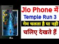 Jio phone me Temple Run 3 game Kaise Khele?| how to play online games in jio phone?| jio phone