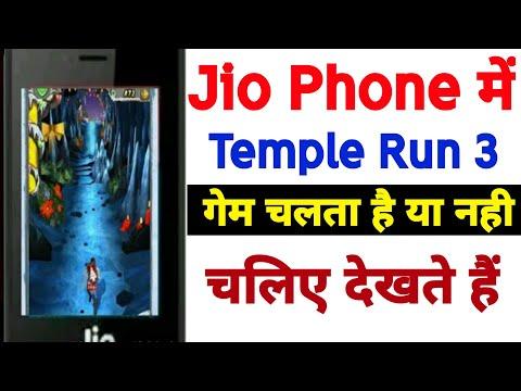 jio phone mein temple game kaise download hota hai