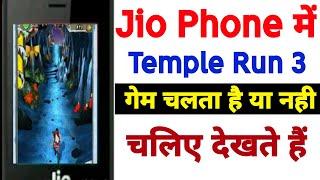 Jio phone me Temple Run 3 game Kaise Khele || how to play online games in jio phone || jio phone