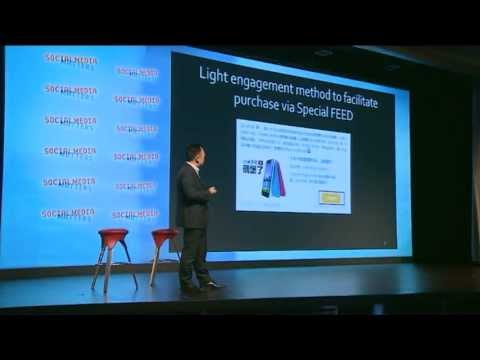 How Sina Weibo builds brands
