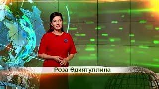 Татарлар 16/07/18 ТНВ