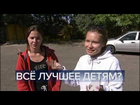 """Начало программы """"Вечерние новости"""" из маленькой студии(Первый канал +2, 05.08.2019)[DVB-Crip]"""