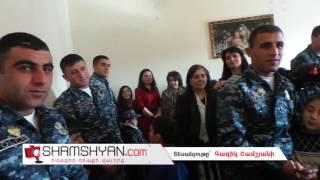 Ոստիկանության զորքերի 1033 զորամասի հերոս զինվորները այցելեցին Գավառի մանկատուն