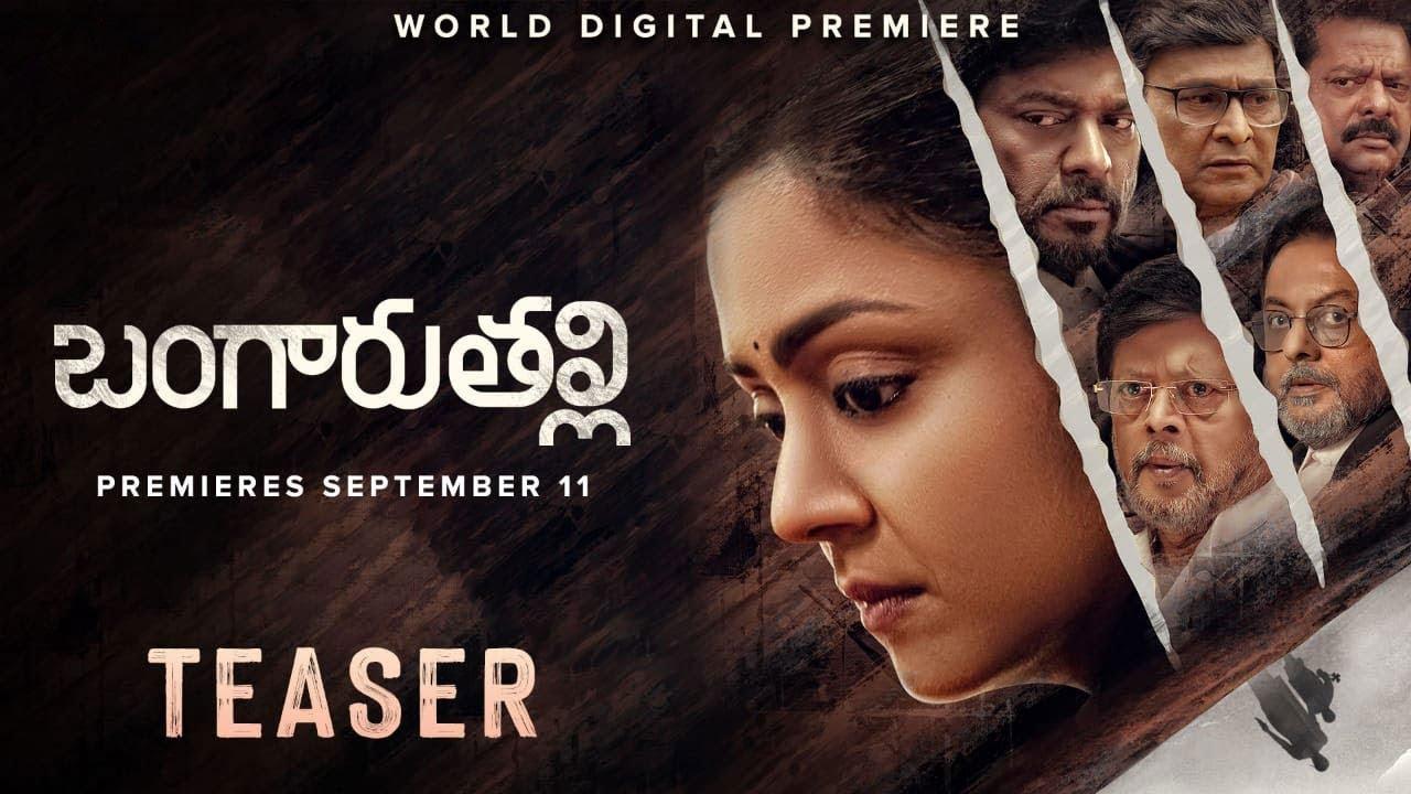 Bangaru Thalli Teaser | Jyotika | Suriya | JJ Fredrick | Govind Vasantha | World Digital Premiere