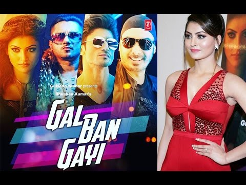 GAL BAN GAYI Video Launch   YOYO Honey Singh...