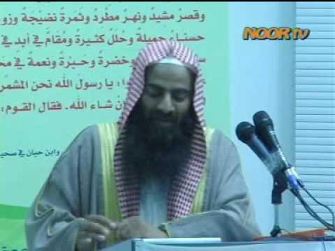 sheikh tauseef ur rehman s