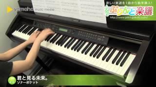 使用した楽譜はコチラ→http://www.print-gakufu.com/score/detail/91913...