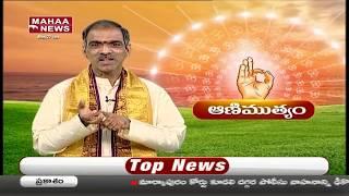 అన్నదానానికి అర్హత లేదు : వద్దిపర్తి పద్మాకర్ గారి మాటల్లో  | Subodayam | 27-01-2020 | MAHAA NEWS
