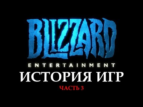 StarCraft II: Legacy of the Void — Википедия