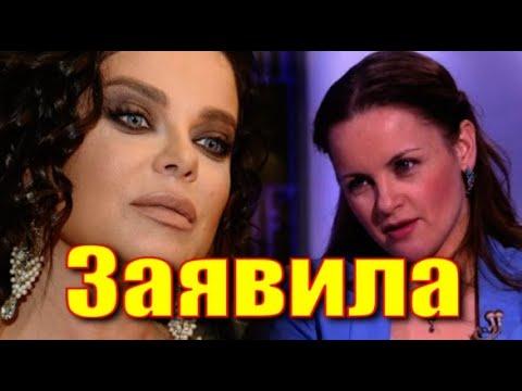 Королёва на камеру жестко опустила Проскурякову из за Николаева !