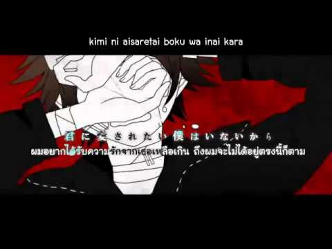 tsumi to batsu amatsuki