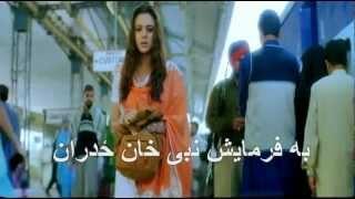 Amin Ulfat Pashto New Album Song 2012 - Ghamjan Ghamjan Shom nice song part 1