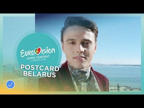 Postcard of ALEKSEEV from Belarus - Eurovision 2018
