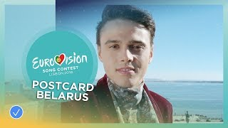 Postcard of ALEKSEEV from Belarus - Eurovision 2018
