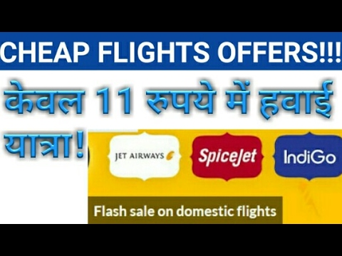 Cheap flight tickets offers| Spicejet, Indigo, Jet Airways| Lowest Fare in Hindi