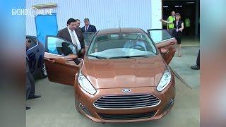 Рустам Минниханов запустил конвейер Ford Fiesta в Набережных Челнах(В запуске производства приняли участие врио президента РТ Рустам Минниханов и президент Ford Sollers Тед Каннис...., 2015-06-03T15:11:04.000Z)