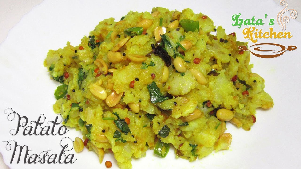 Potato masala for dosa recipe south indian vegetarian recipe potato masala for dosa recipe south indian vegetarian recipe video in hindi latas kitchen forumfinder Images
