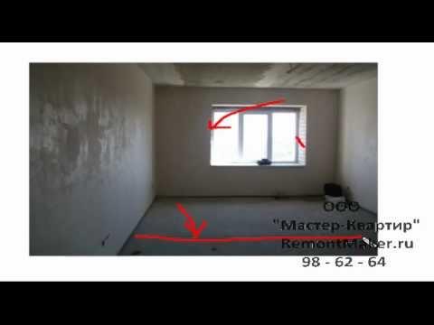 Краткий обзор новостроек в Волгограде